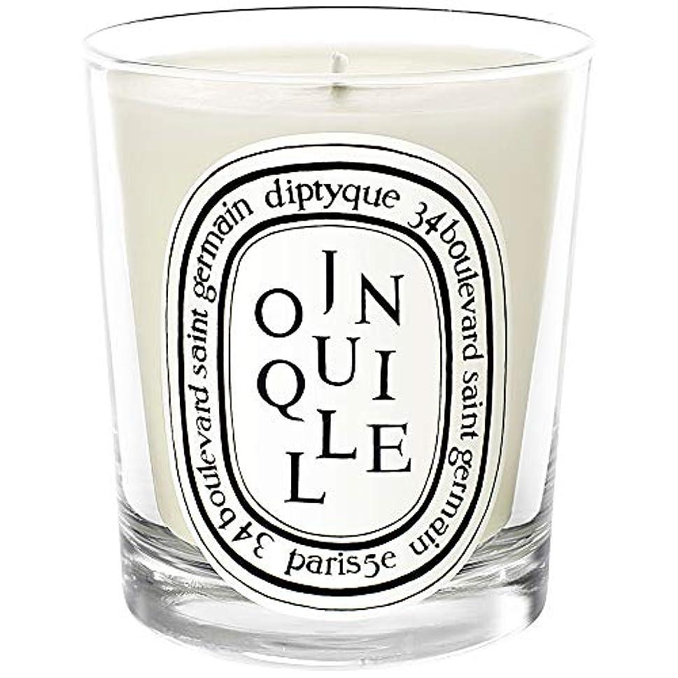 雑多な影吸収する[Diptyque] Diptyque Jonquilleキャンドル190グラム - Diptyque Jonquille Candle 190g [並行輸入品]