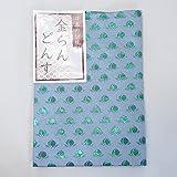 中村金襴 金らんどんす 切り売り 70×50cm 和風 高級生地