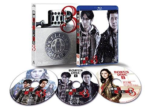 【早期購入特典あり】探偵はBARにいる3 Blu-rayボーナスパック (A5クリアファイル2枚セット)