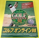 ゴルフオンライン98