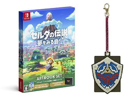 ゼルダの伝説 夢をみる島 ARTBOOK SET -Switch +ゼルダラ...