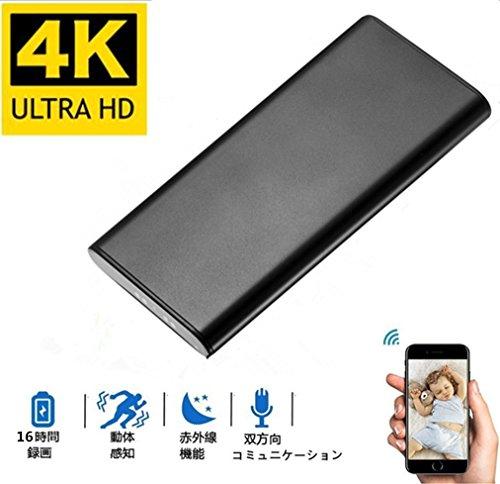 OneSky 4K高解像度フル HD 1200万画素隠しカメ...