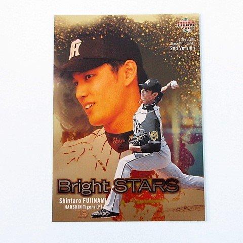 BBM2017/2nd【インサートカード/Bright STARS】BS10/藤浪晋太郎/阪神 ≪ベースボールカード≫