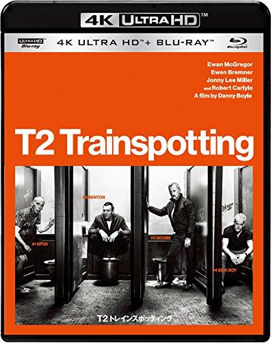 T2 トレインスポッティング 4K ULTRA HD & ブルーレイセット [4K ULTRA HD + Blu-ray]