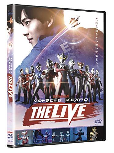 【Amazon.co.jp限定】ウルトラヒーローズEXPO THE LIVE ウルトラマンタイガ(ブロマイド付) [DVD]