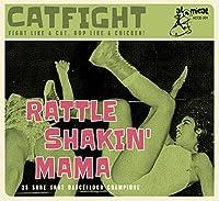 CAT FIGHT 1 - RATTLE