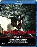 ディア・ハンター [Blu-ray]