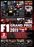 F1 GRAND PRIX 2011 Vol.2 Round.5-9 [DVD]
