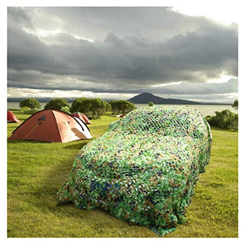教育学踏みつけ冷笑する迷彩ネット、狩猟写真装飾日焼け止め子供キャンプグリーン用迷彩ネットシェードネット利益(サイズ:5x10m) (サイズ さいず : 6*6M(19.7*19.7ft))