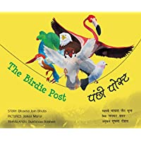 The Birdie Post [Paperback] [Jan 01, 2017] Bhavna Jain Bhuta (Illustrated by Jaikar Marur, Translated by Sushmaa Roshan)