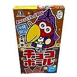 おかしなドデカッ!!チョコボール〈黒糖〉沖縄限定