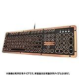 AZIO USB有線接続 タイプライター式 バックライト付メカニカルキーボード 日本語配列(アーティサン)AZIO RETRO CLASSIC MK-RETRO-L-03-JP