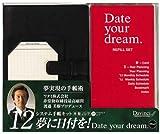 Date your dream 12年システム手帳キット リング24mm 12DB140B