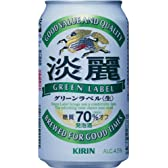 キリン 淡麗グリーン 缶 350ml 24本入り