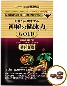 高麗人参 健康食品 『神秘の健康力』 GOLD 30粒入