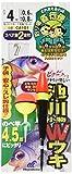 ハヤブサ(Hayabusa) 池・川 小物 ダブルウキ 4,5m 4-0.6 CA101-4-0.6
