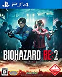 BIOHAZARD RE:2  - PS4