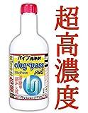 【最強の溶かし/排水管洗浄】 パイプ洗浄剤 clog