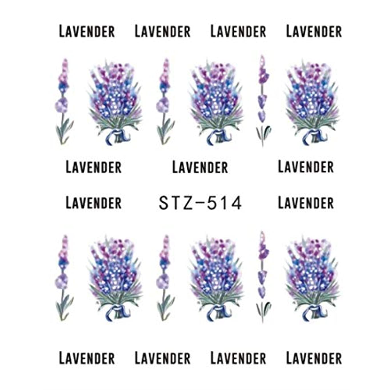 ナットいたずらな拒否SUKTI&XIAO ネイルステッカー 1枚の美しい蝶の花の水ステッカーのヒントのためのネイルデカールネイルアートマニキュアステンシル一時的な入れ墨、Stz514