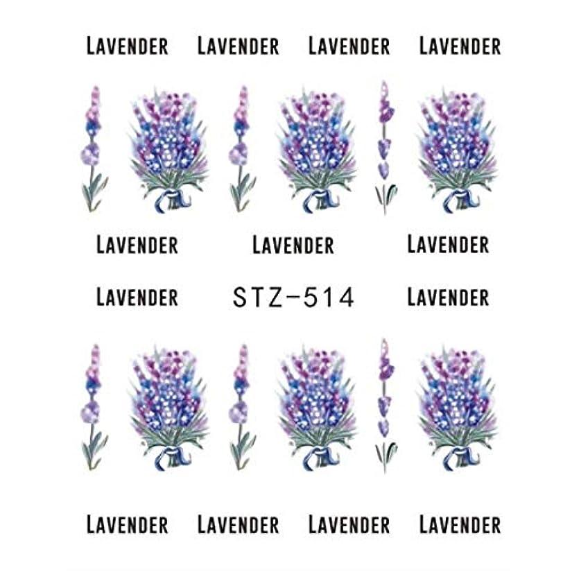 プログレッシブ引き潮良心SUKTI&XIAO ネイルステッカー 1枚の美しい蝶の花の水ステッカーのヒントのためのネイルデカールネイルアートマニキュアステンシル一時的な入れ墨、Stz514