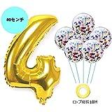 【Big Hashi 】お子様誕生日パーティー 紙吹雪入れ風船 アルミニウム 数字(4)(ゴールド) 誕生日 飾り付け (yuancai-604)