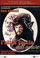 L'Altra Faccia Dell'Amore [Italian Edition]