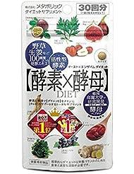 酵素×酵母 イースト×エンザイムダイエット 60粒×5個セット