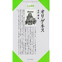Amazon.co.jp: 小高毅: 本