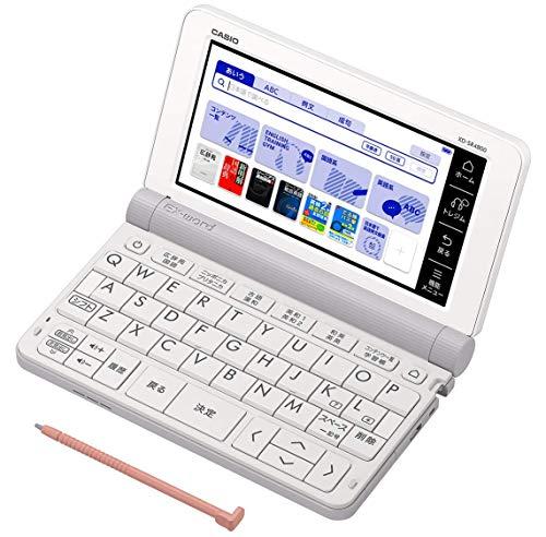 2019年モデル カシオ CASIO 電子辞書 エクスワード 高校生モデル XD-SRN48WE 215コンテンツ ホワイト XD-SR4800WE+書籍セット