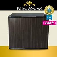 小型冷蔵庫 省エネ17リットル型 Peltism advancedシリーズ symphony wood black (シンフォニーウッドブラック) ドア右開き
