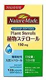 大塚製薬 ネイチャーメイド 植物ステロール 120粒