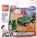 LEGO レゴ/ トイストーリー3 グリーンアーミーメン 緑の兵隊 軍曹 と ジープ付! 30071