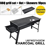 Outdoor Foldable BBQ Charcoal Grill Portable Hibachi Barbecue Camping Large Broil Kebab Grate Large Tray Net Rotisserie Set S