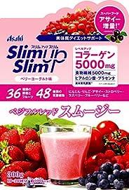 スリムアップスリム ベジフルレッドスムージー ベリーヨーグルト味 300g