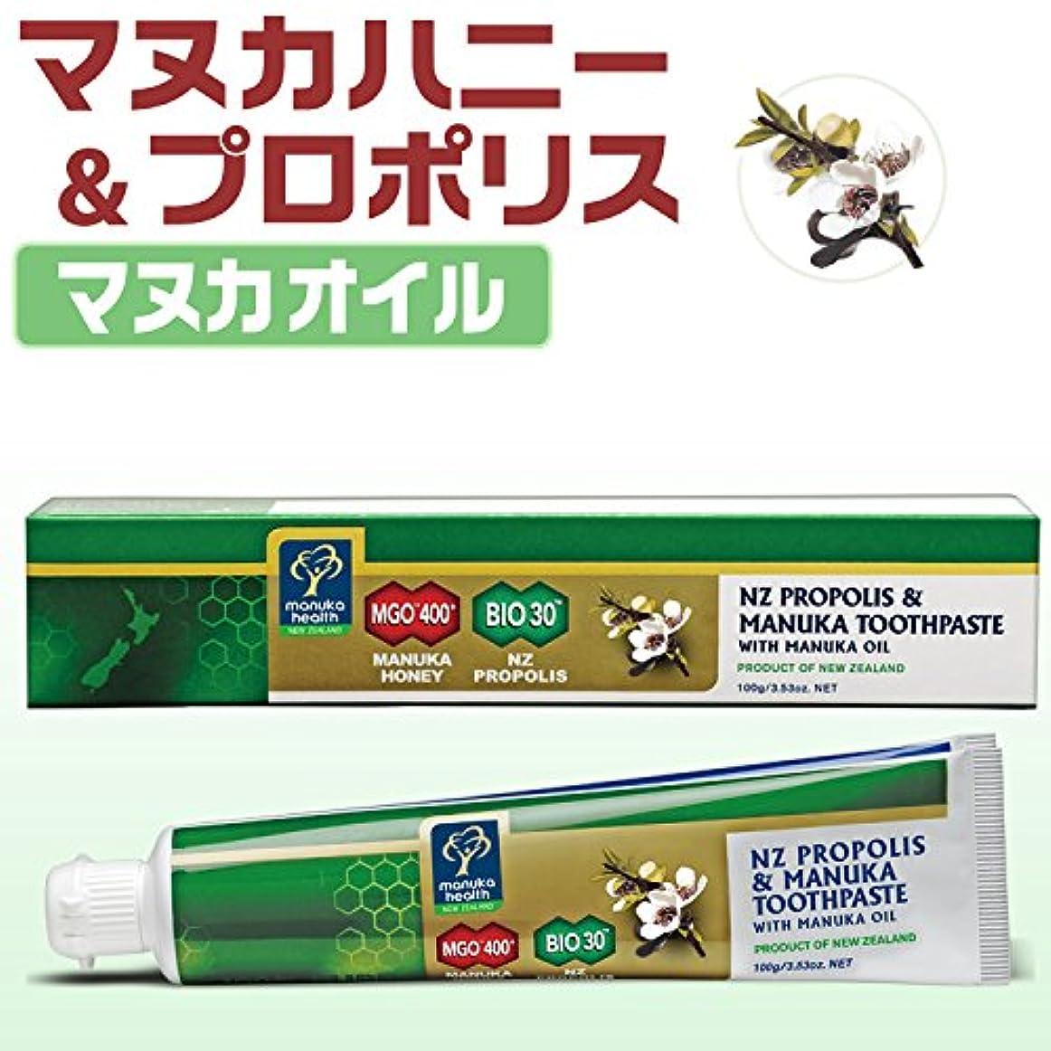 疎外拘束時刻表プロポリス&マヌカハニー MGO400+ マヌカオイル 歯磨き粉 [100g]緑