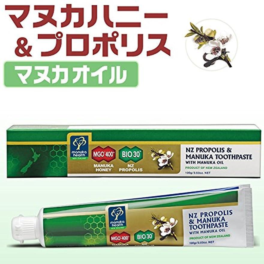 一過性技術者暴力プロポリス&マヌカハニー MGO400+ マヌカオイル 歯磨き粉 [100g]緑