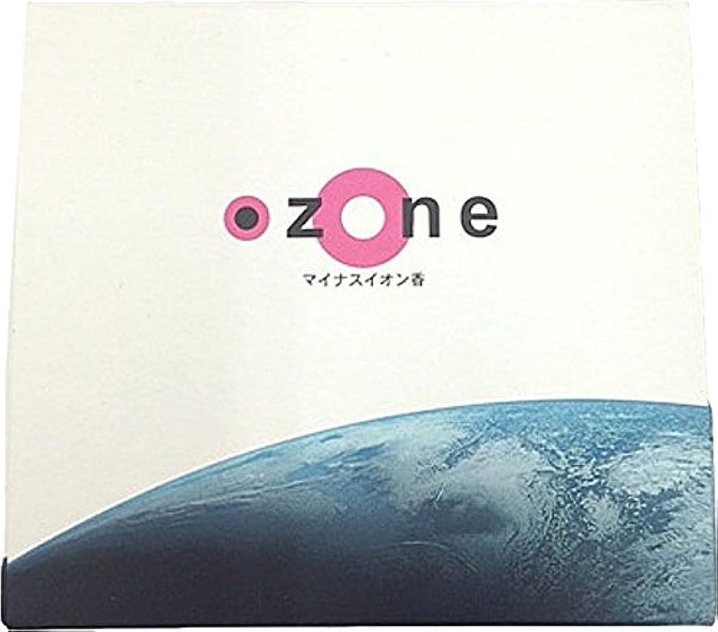 スカウトタイピスト厳悠々庵 OZONE 箱型 ピンクグレープフルーツ