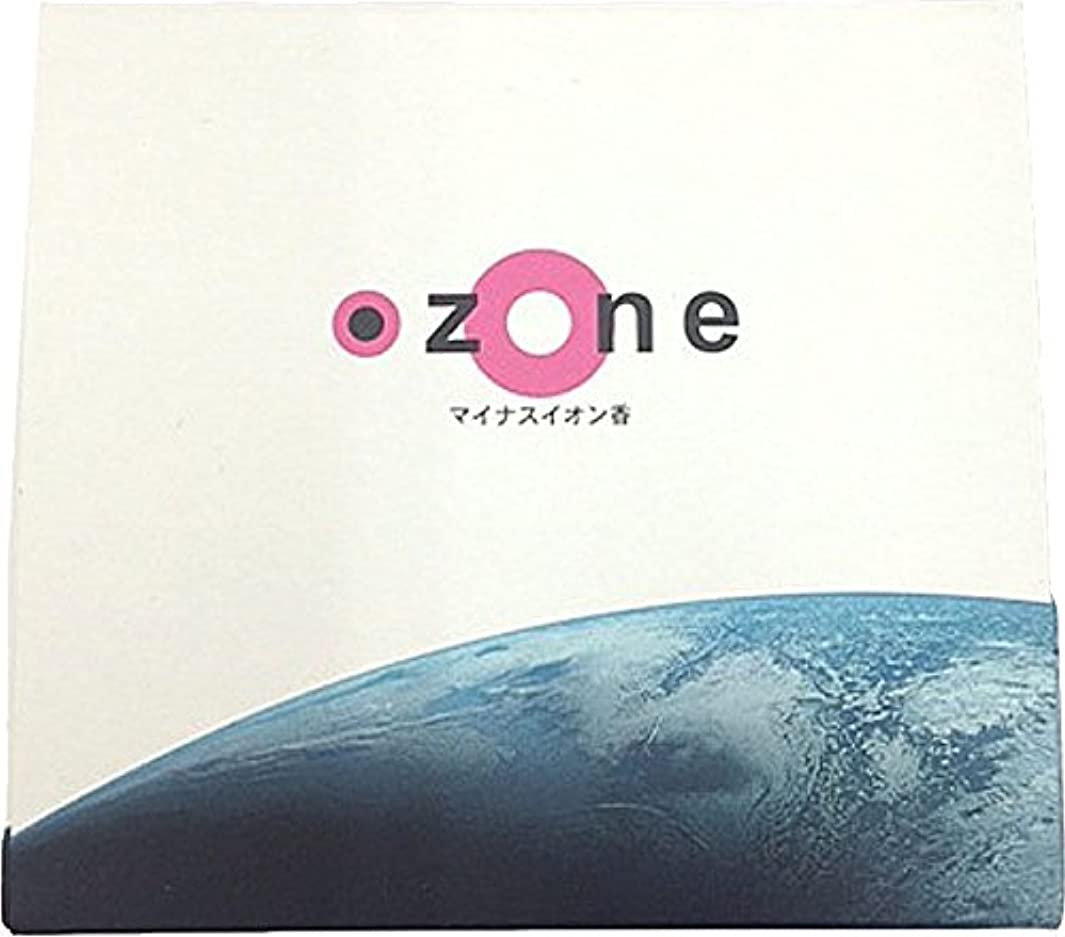 悠々庵 OZONE 箱型 ピンクグレープフルーツ
