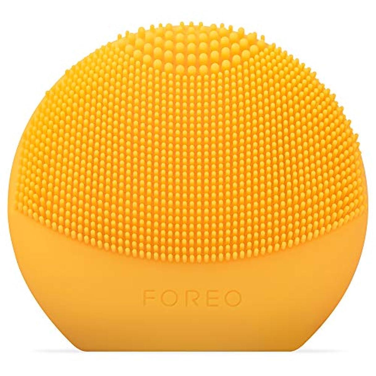 振る水を飲む床を掃除するFOREO LUNA fofo サンフラワーイエロー スマートクレンジングデバイス 電動洗顔ブラシ シリコーン製