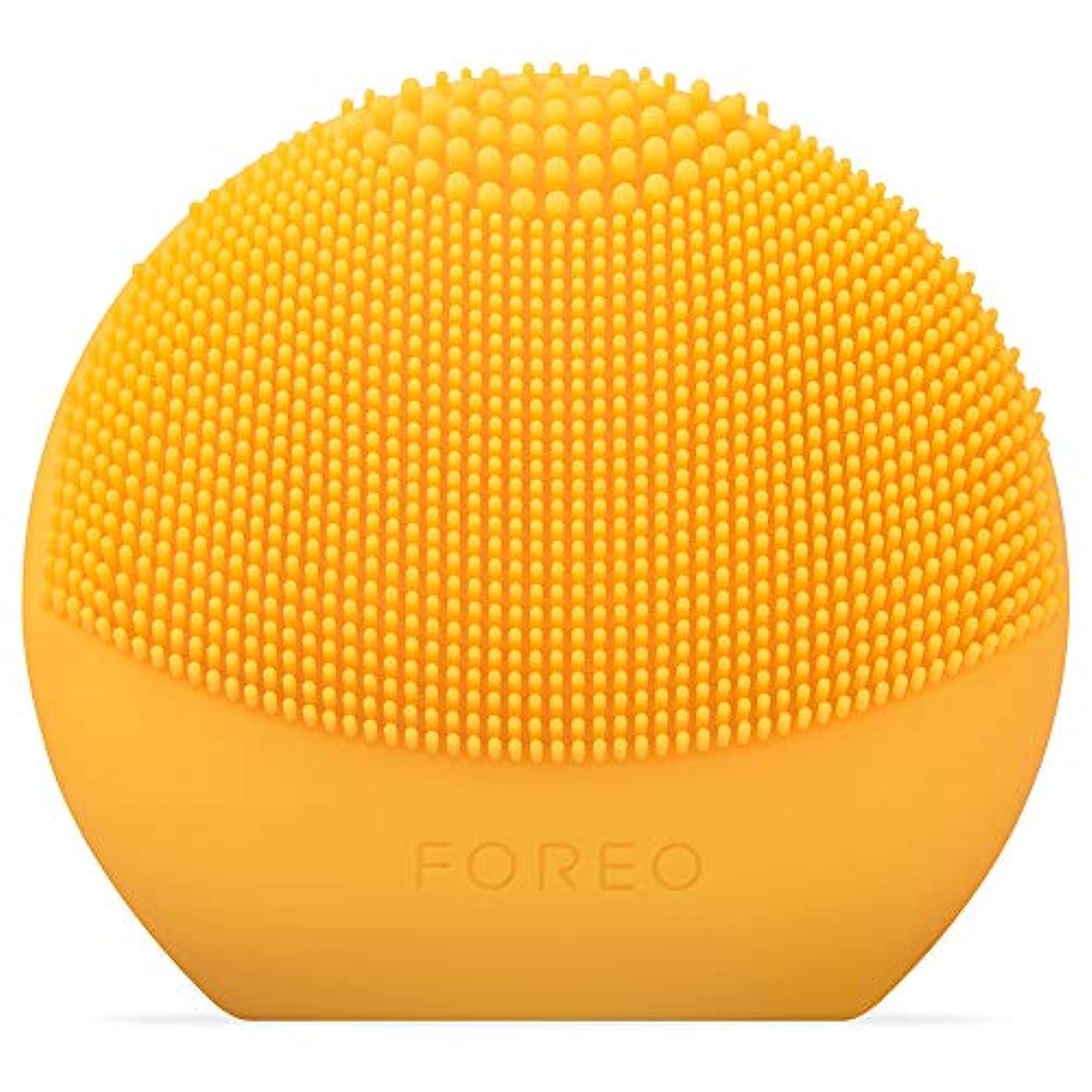 欺く動自伝FOREO LUNA fofo サンフラワーイエロー スマートクレンジングデバイス 電動洗顔ブラシ シリコーン製