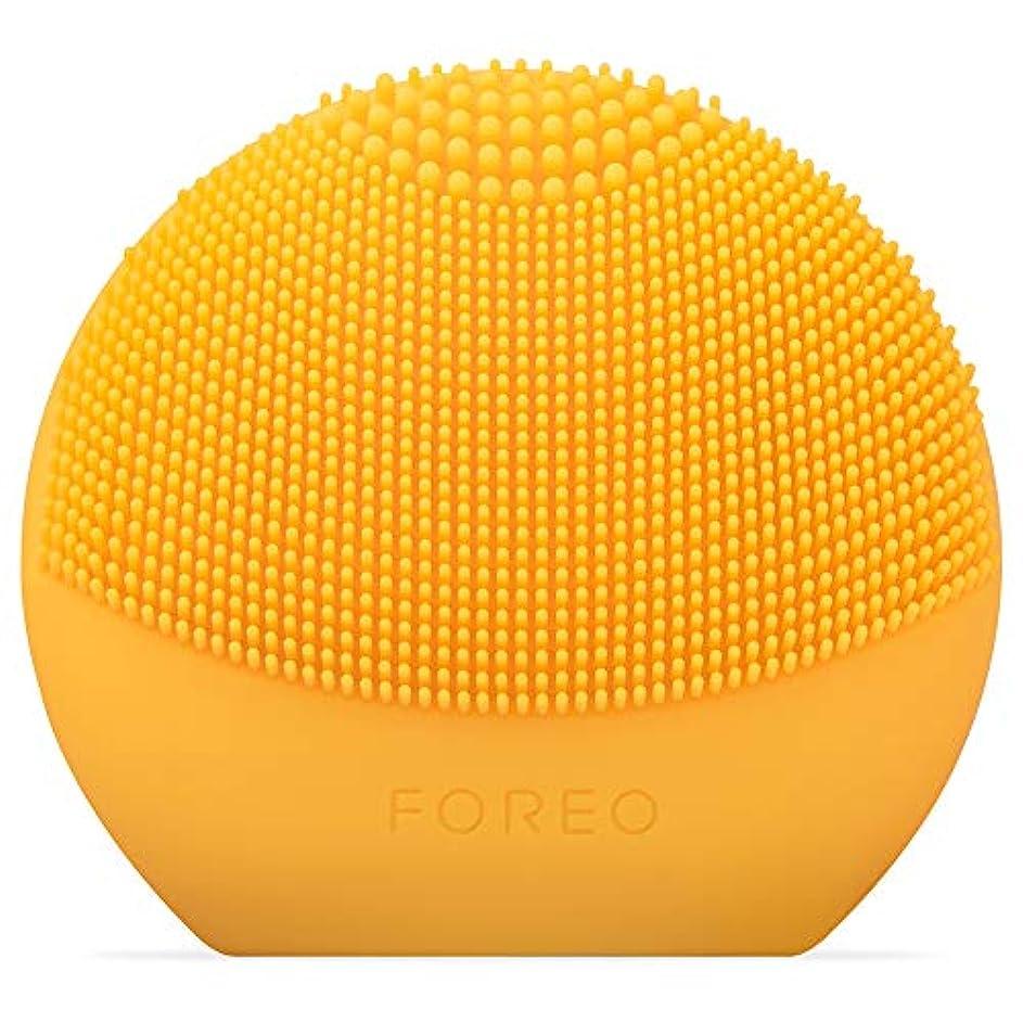 グラマーはっきりと暖かくFOREO LUNA fofo サンフラワーイエロー スマートクレンジングデバイス 電動洗顔ブラシ シリコーン製