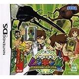 「甲虫王者ムシキング ~グレイテスチャンピオンへの道 DS~」の画像