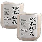 吉田ハム工場 お肉まるごと 脂とろける ロースハム 400g×2 ブロック