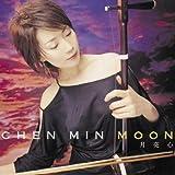 Moon -Yue Lian Xin-