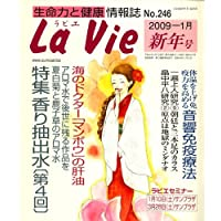 LaVie (ラビエ) 2009年 01月号 [雑誌]