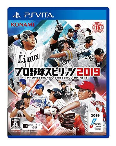 コナミデジタルエンタテインメント PSV:プロ野球スピリッツ2019 B07MVM6FDY 1枚目