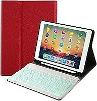 OSMNICE iPad 7th 10.2 キーボードケース 360度回転式 キーボードケース 超軽量 キーボード搭載 スタンド機能付き 軽量 高級PUレザー 保護カバー手帳型カバー 環境にやさしい材質多角度調整 (レッド)