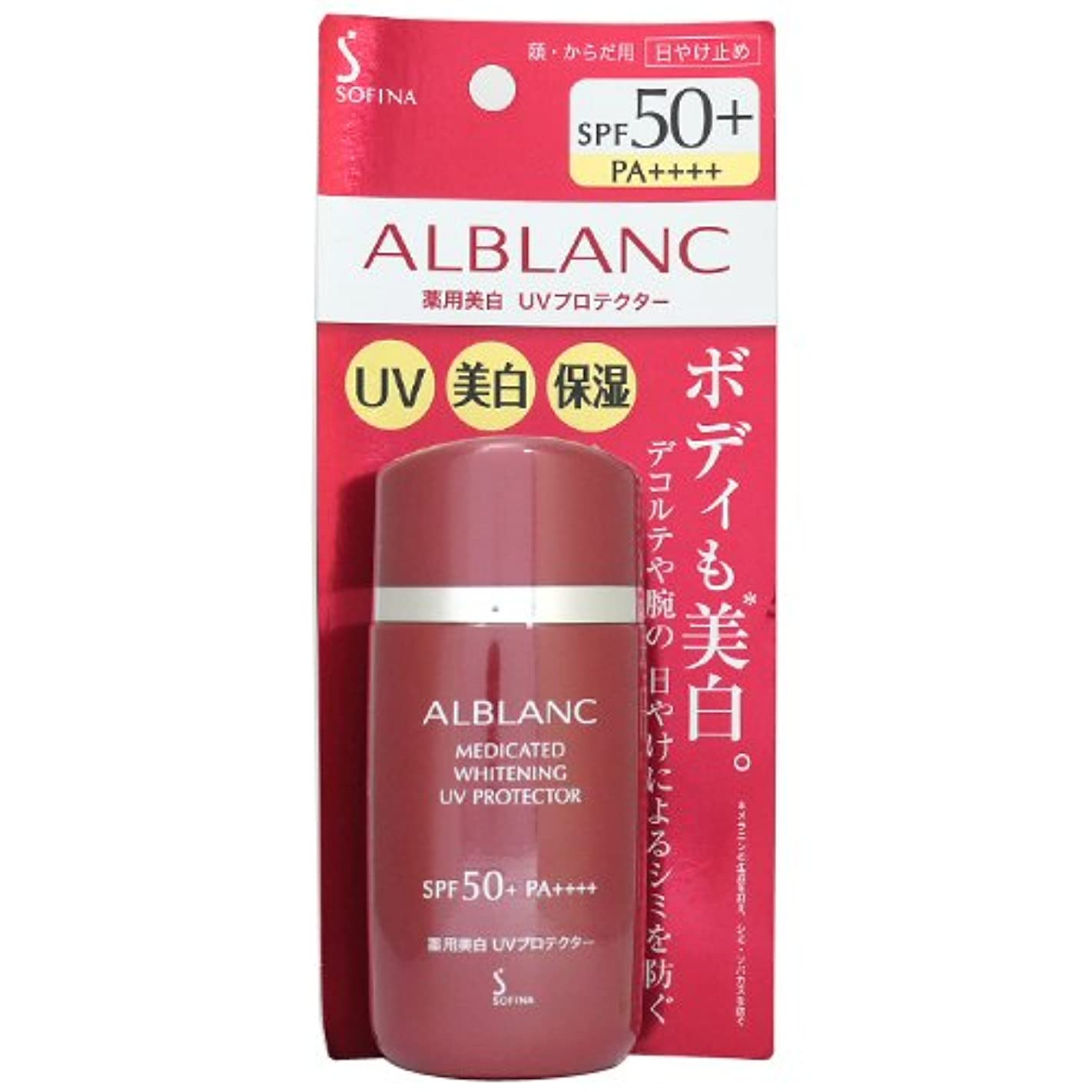 不一致ピボットストッキングカオウ 花王アルブラン 薬用美白UVプロテクター SPF50+?PA++++ 60mL