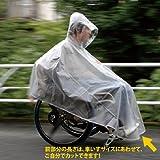 ピロレーシング 車椅子レインコート (M:身長155~170cm)