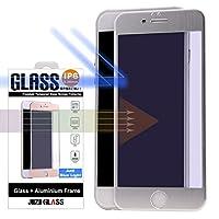 JIIZII GLASS iPhone6/6S アルミフレーム+ブルーライト 97.6% カット液晶保護強化ガラスフィルム 表面硬度9H 厚さ0.26mm 超耐衝撃 3D Touch対応【 Silver】
